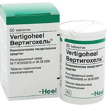 Таблетки от укачивания для ребенка до года