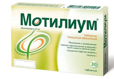 Таблетки Мотилиум для детей