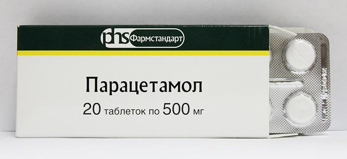 можно ли пить парацетамол при грудном вскармливании