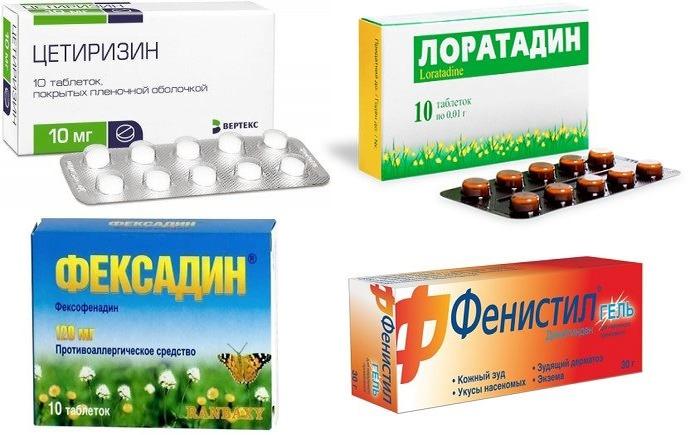 противоаллергические препараты для детей до 1 года и старше