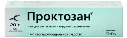 мази от геморроя при грудном вскармливании: Проктозан
