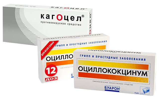противовирусные препараты для ребенка