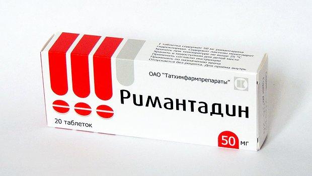 ремантадин против гриппа