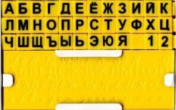 развивающие умные кубики и тренажер для письма
