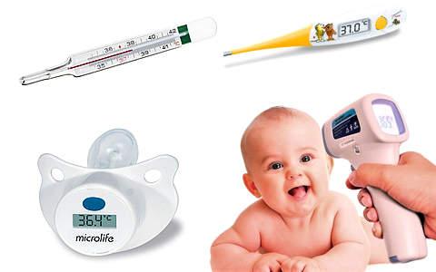 детские градусники для измерения температуры