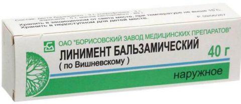 мази от геморроя при грудном вскармливании: мазь Вишневского
