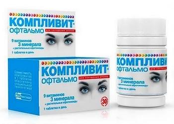 Витамины для глаз при близорукости