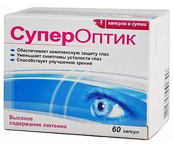 супер оптик витамины для глаз